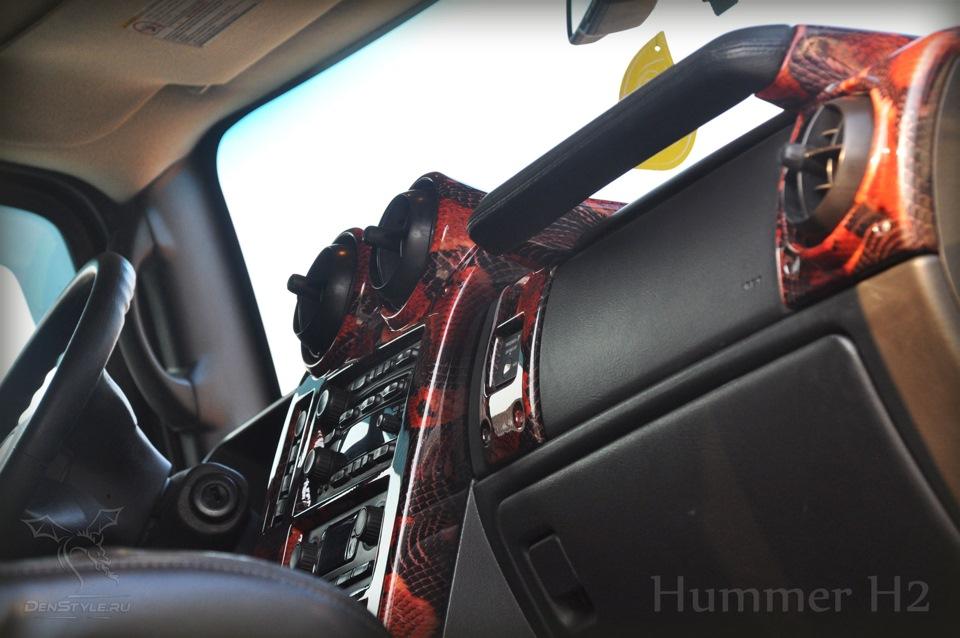 Hummer H2 DenStyle