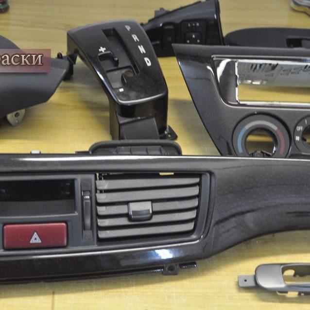 Mitsubishi Lancer — До покраски.