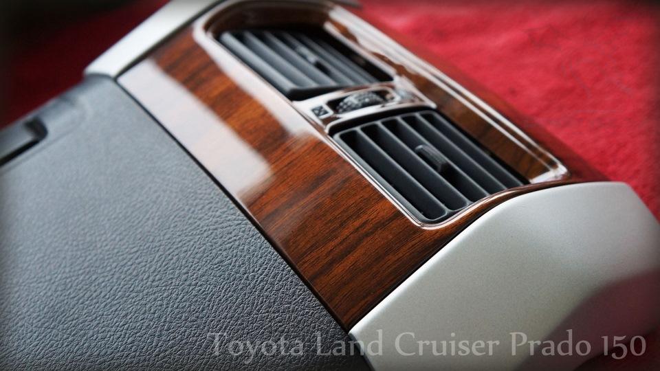 Toyota Land Cruiser Prado 150 под дерево, аквапечать, Томск