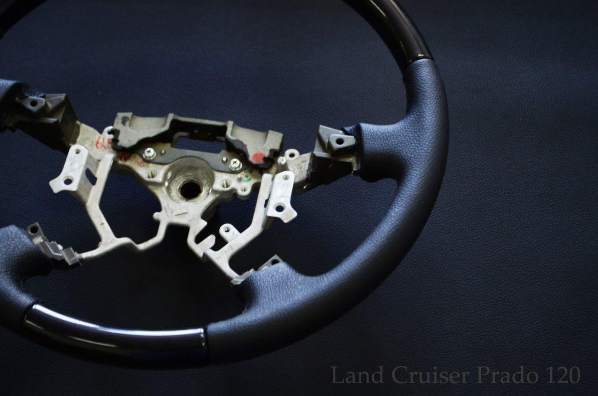 Toyota Land Cruiser Prado 120 - Перетяжка руля.
