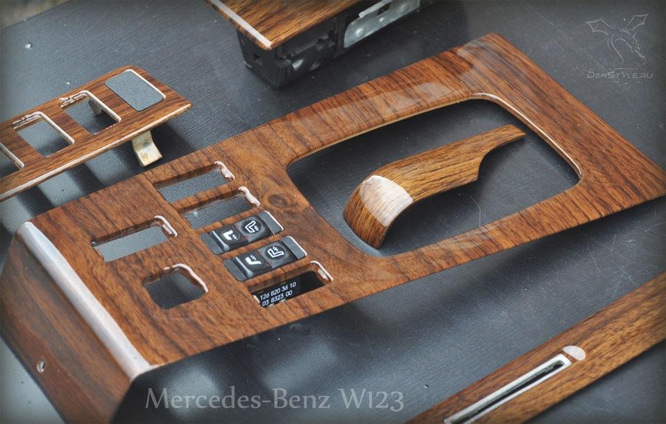 Mercedes-Benz W123 деревяшки в аквапечать